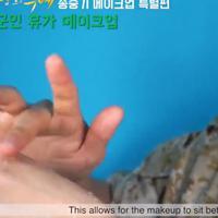 Makeup ala Korea. (foto: vidio.com)