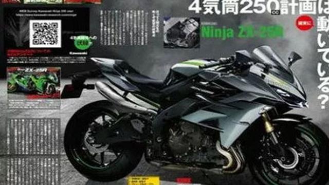 Kawasaki Ninja 250 Kini Punya 4 Silinder Otomotif Liputan6 Com