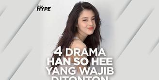 Selain The World of The Married, Ini 4 Drama Han So Hee yang Wajib Ditonton