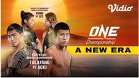 ONE: A New Era