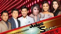 Shei Shi Ge Shou (SSGS) Season 2