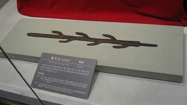 Pedang Bermata Tujuh. (Sumber Wikimedia Commons)