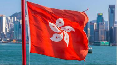 Ilustrasi bendera Hong Kong (AFP Photo)