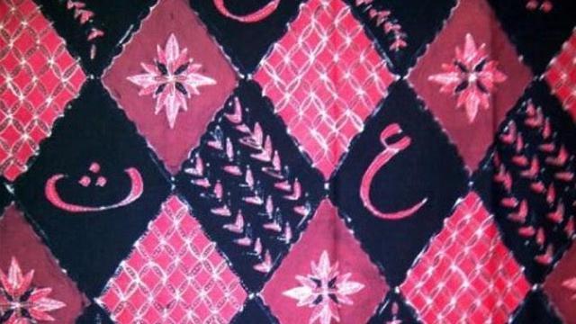6 Batik Unik Semarangan Dari Huruf Arab Sampai Hewan Imajiner