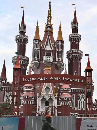 Istana Anak-Anak Indonesia di Taman Mini Indonesia Indah