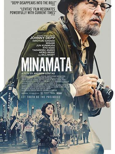 Minamata. (Foto: Dok. HanWay Films/ IMDb)