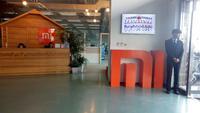 Suasana di lantai 1 kantor Xiaomi di Maofanglu Road, Beijing, Tiongkok. Liputan6.com/Agustin Setyo Wardani