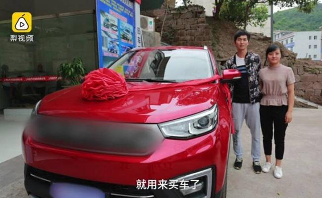 Uang origami dibelikan mobil untuk sang istri/copyright stomp.straitstimes.com