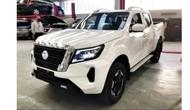 Nissan Navara facelift. (Caradvice)