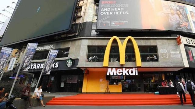 Ulang Tahun Ke 37 Mcdonald S Malaysia Berganti Nama Jadi Mekdi Bisnis Liputan6 Com