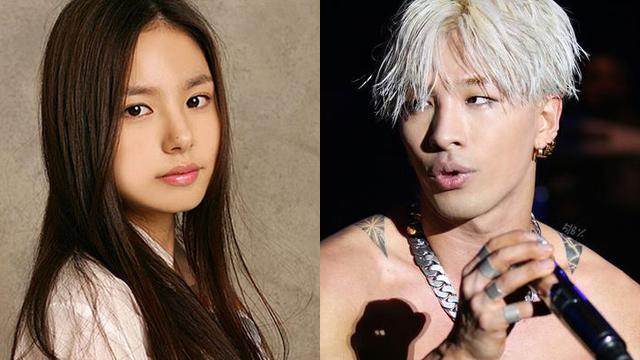 Taeyang Big Bang Dan Min Hyo Rin Menikah Pada 2018 Showbiz Liputan6 Com
