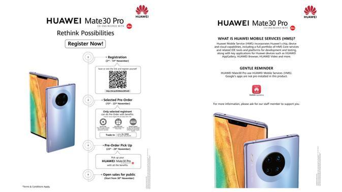 Huawei Buka Registrasi dan Pre-Order Mate 30 Pro untuk Pasar Indonesia