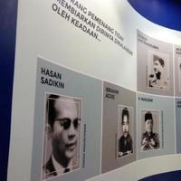 Museum Hall of Fame Jawa Barat. foto: pikiran rakyat