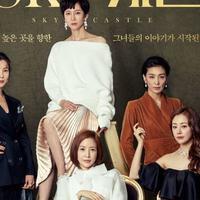 Drama Sky Castel (Soompi.com)