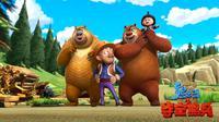 Film kartun Boonie Bears