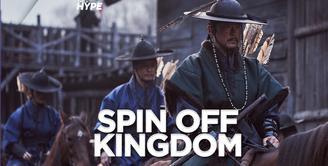 Spin Off Kingdom