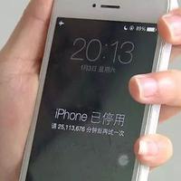 Sebuah iPhone terkunci selama 47 tahun. (Sumber Foto: Daily Pakistan)