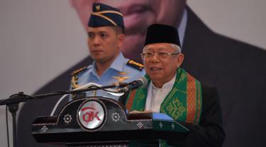 Wakil Presiden (Wapres) Ma'ruf Amin. (Foto: Sekretariat Wakil Presiden)