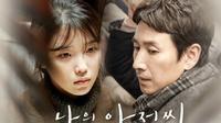 Membawa real-life content, drama ini tidak seperti serial romcom Korea pada umumnya. (Popbee)