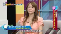 Jiang Ping (Screen capture YouTube/ 高點電視toptv)