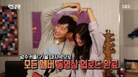 Lee Kwang Soo dan Lee Sun Bin (Soompi/ Running Man - SBS)