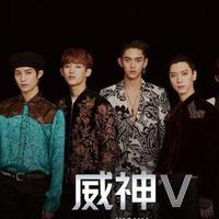 WayV bawa warna baru dengan single baru mereka, Regular.