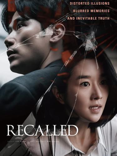 Film Recalled. (Foto: Dok. Tori Pictures/ iFilm Corporation/ IMDb)
