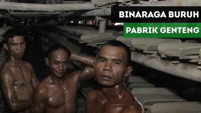 Berita video kontes binaraga ala buruh pabrik genteng sambut HUT RI ke-72 di Desa Jatimulya, Majalengka Jawa Barat.