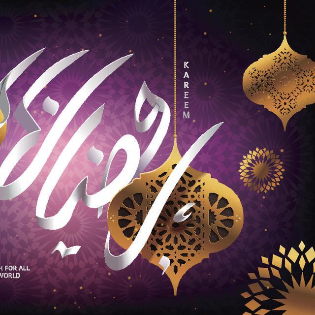 50 Ucapan Sambut Ramadan 1441 H Tahun 2020 Yang Menyentuh Dan