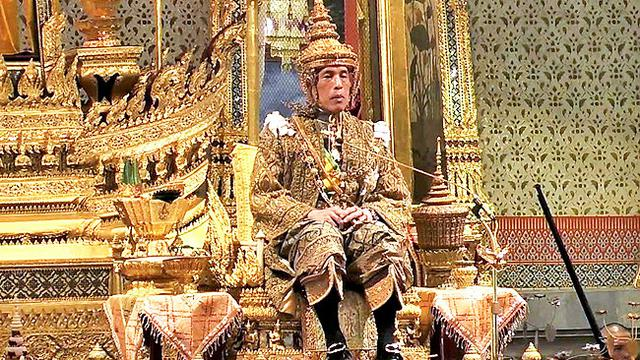 Raja Baru Thailand Maha Vajiralongkorn (AFP Photo)