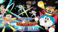 Doraemon: Nobita's Space Heroes telah menduduki puncak tangga box office Jepang pada akhir pekan lalu.