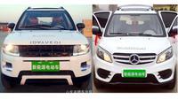 Pabrikan Cina kembali menjiplak desain mobil mewah. (Carscoops)