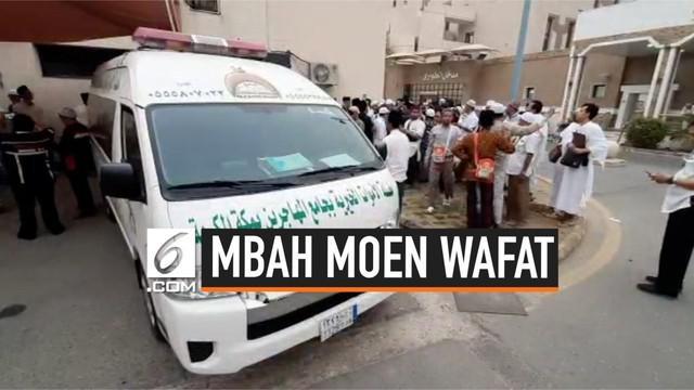 Jenajah KH Maimun Zubair masih berada di Rumah Sakit An Noer Makkah, banyak jemaah haji mendatangi rumah sakit termasuk Menteri Agama yang juga Amiru Hajj Lukman Hakim Saifuddin. Menag berpesan agar kita mengikhlaskan kepergian ulama kharismatik NU i...