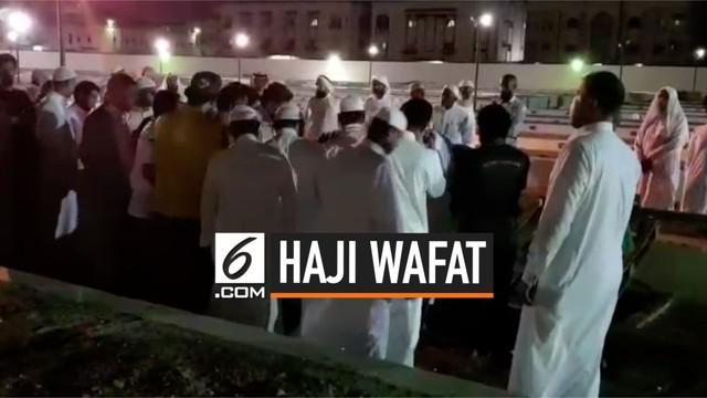 2 jemaah haji asal Indonesia meninggal dunia di Jeddah. Mereka dimakamkan di kompleks Pemakman Al Rahma Jeddah. sebelumnya jenazah di salatkan di Masjid Ummu Abdurrahman yang letaknya di samping kompleks pemakaman.